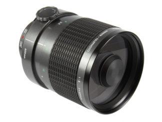 Sigma 8,0/600mm Spigeltele FD