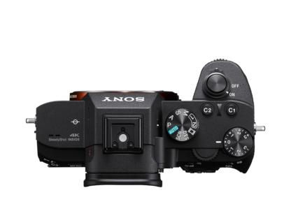 Sony Alpha 7 III Gehäuse