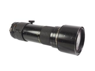 Nikkor 5,6/400mm ED AIS