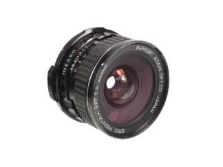 Pentax 6x7 Takumar 4,0/45mm