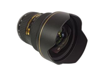 Nikon AF-S 2,8/14-27mm