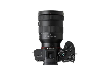 Sony Alpha 7 III + SEL 24-105mm OSS