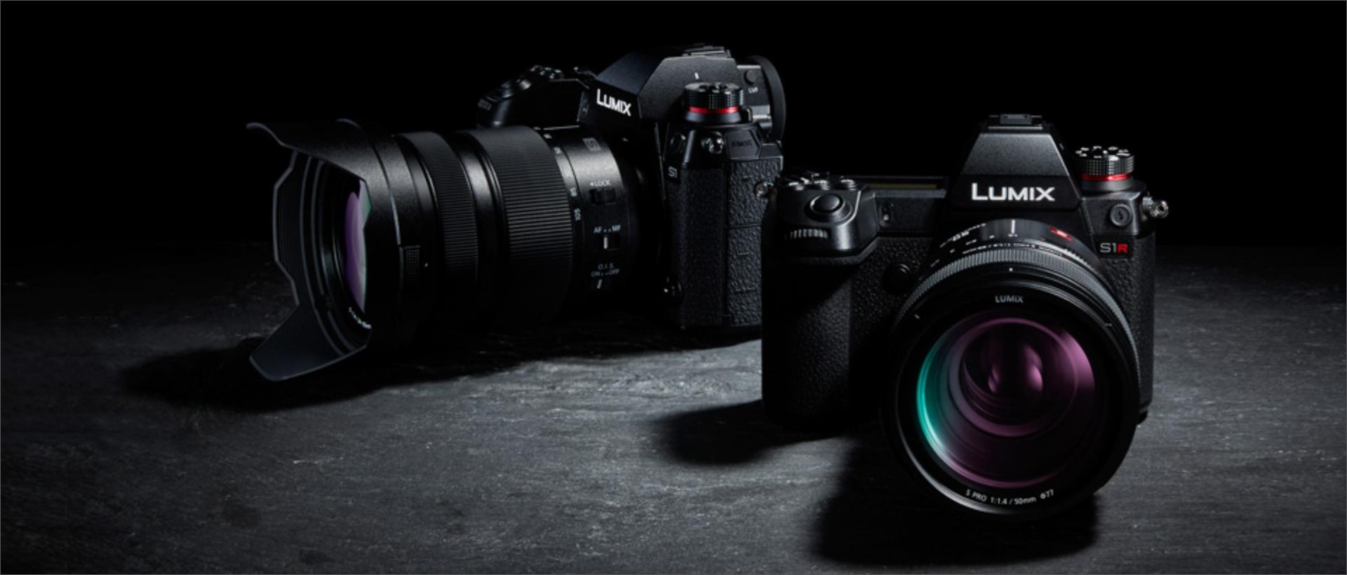 Panasonic S System @ Photohaus.de