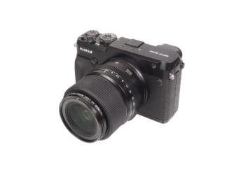 Fuji GFX 50R + GF 2,8/45mm
