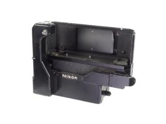 Nikon F36 Motor