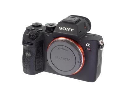 Sony 7R III Gehäuse