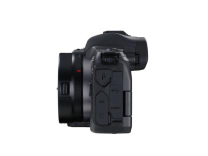 Canon EOS R Gehäuse + EF Adapter