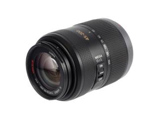 Panasonic G Vario 4-5,6/45-200mm OIS