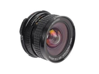 Pentax SMC 67 4,0/45mm