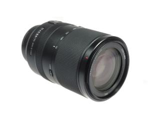 Sony FE 4,5-5,6/70-300mm G OSS