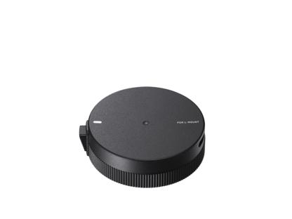 SIGMA USB-DOCK UD-11