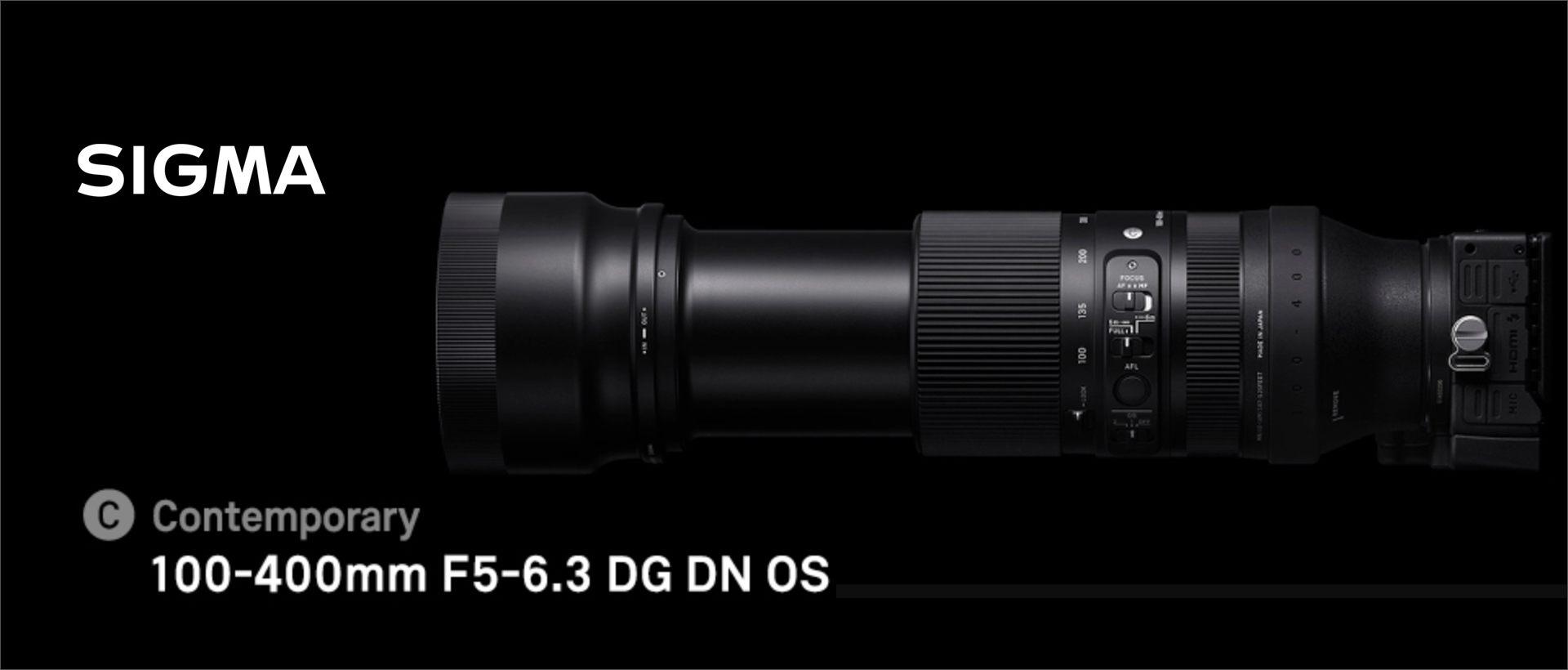 SIGMA 100-400mm F5-6,3 DG DN OS | Contemporary – E-Mount