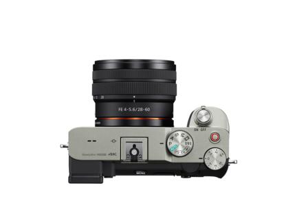 Sony Alpha 7c + 4,0-5,6/28-60mm silber