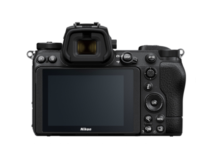Nikon Z7 II Gehäuse mit FTZ Adapter - 'Trade-In'
