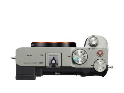 Sony Alpha 7c silber + GP-VPT2BT Griff